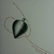 Τεχνοπαίγνιον (Τεύχος 2)